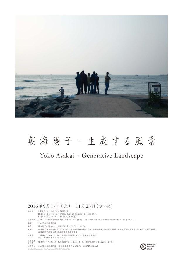 Landscape_B2