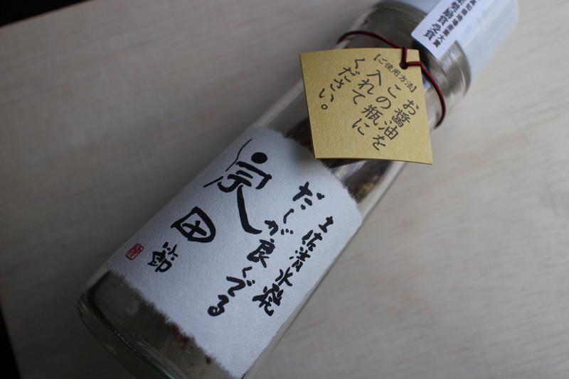 だしがよく出る宗田節で最高のだし醤油