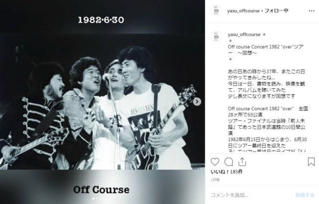 20190701_3.jpg