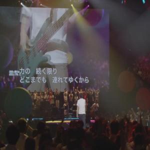 小田和正2020 本日1月10日にツアー日程の発表が・・・?
