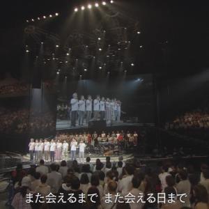 小田和正2020 ♪また会える日まで♪これなら貴方もハモれる(^^)v簡易版発表っ!