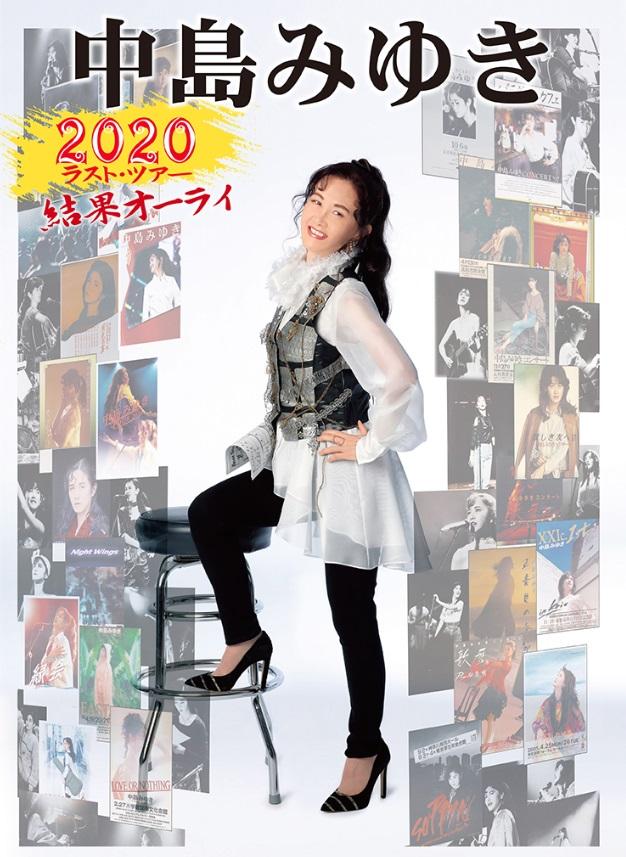 20200118_1