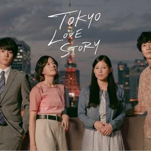 小田和正2020 2020年版 東京ラブストーリー配信の報を受けて…