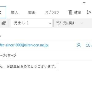 小田和正2020 迫る締切!小田さんのバースデーメッセージは9月20日までに!