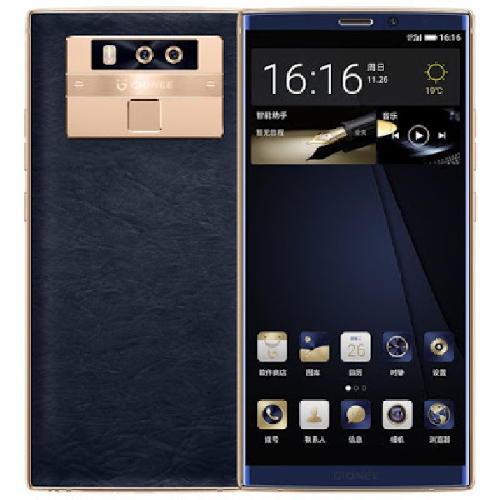 Gionee M7 Plus full view