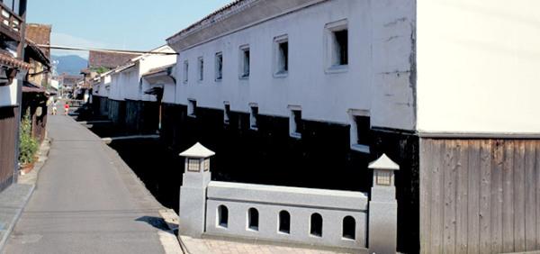 Kurayoshi White Wall Warehouse