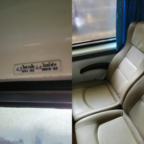 タイ鉄道車内