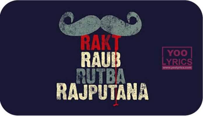 Rajputana Shayari