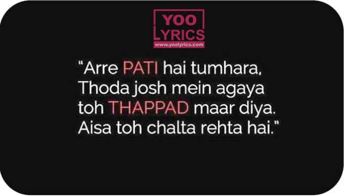 Dialogues In Bollywood