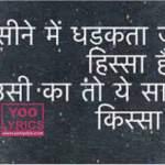 Shayaris From Bollywood