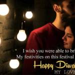 Diwali Wishes For Husband
