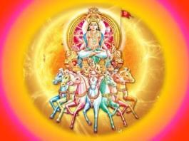 Lord-Surya