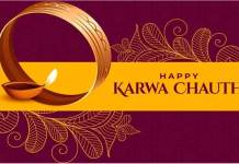 Karwa Chauth Messages