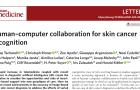 [논문] 인공지능과 의사의 협업에 대한 심층적 고찰