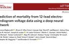 [논문] 12-lead 심전도만으로 환자의 장기간 사망 가능성을 예측한다