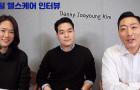 [인터뷰] PillPack과 Pear Therapeutics에서 일했던 한국인 약사, 김주영 이사님!