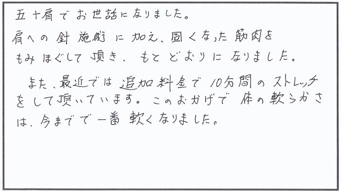 koe1.png