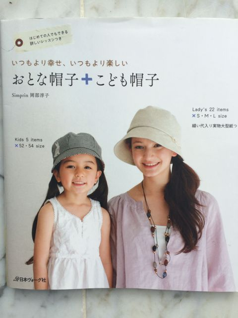 Japanese hat making book