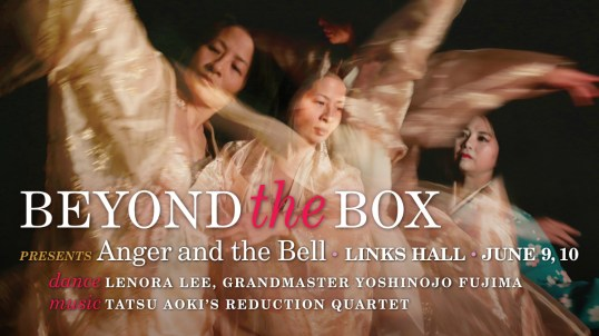 Beyong the Box: Anger and the Bell
