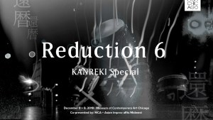 REDUCTION 6 – KANREKI SPECIAL –