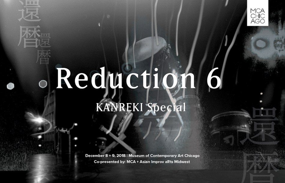 Reduction 6 Event Flyer Image