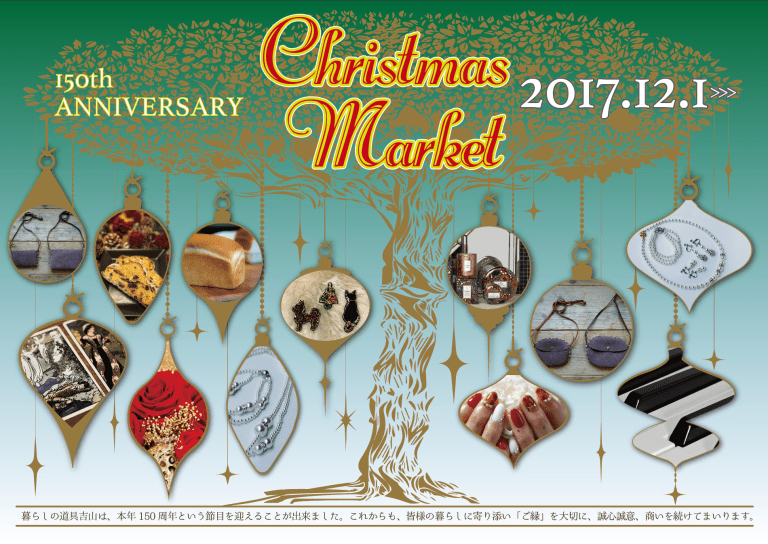 150th.ANNIVERSARY ChristmasMarket