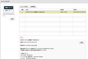 スクリーンショット 2013-04-27 6.26.07