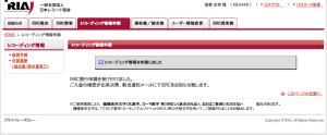 スクリーンショット 2013-10-28 4.49.03
