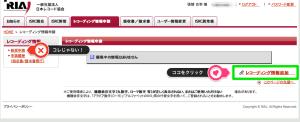 スクリーンショット_2013-10-28_4.43.26