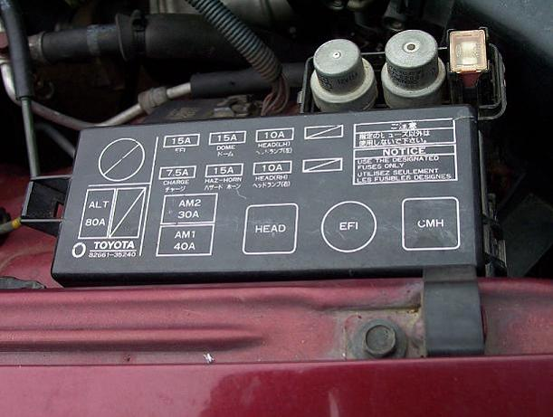 Toyota Pickup Starter Relay