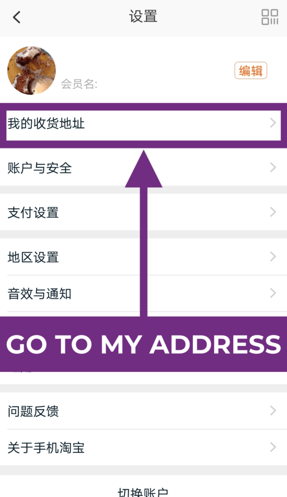 ezbuy's ezShip Shipping Guide: How to Use Step-by-Step – Blog – YouTrip Singapore