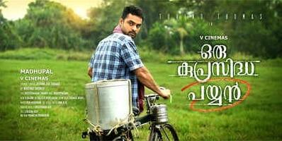 Oru Kuprasidha Payyan Review and Box Office Collections