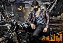 Kannada Movies Download