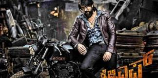 Kannada Movies Download