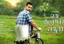Oru Kuprasidha Payyan Box Office Collection, Hit or Flop, Review