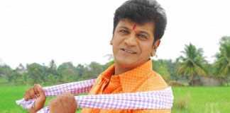 Shiva Rajkumar Biography