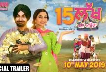 15 Lakh Kadon Aauga Full Movie Download