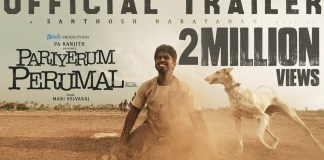 Pariyerum Perumal Full Movie Download