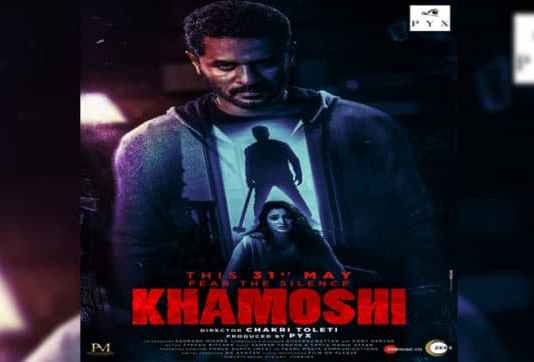 Khamoshi Full Movie Download Openload