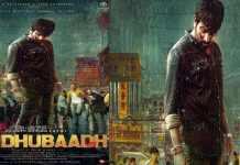Sindhubaadh Full Movie Download Tamilyogi