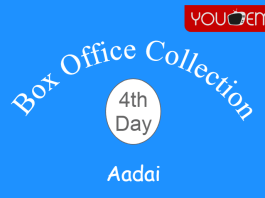 Aadai 4th Day Box Office Collection