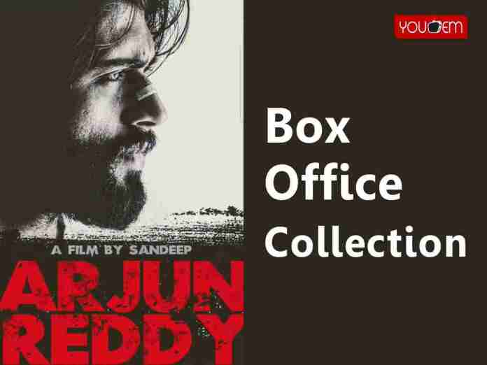 Arjun Reddy Box Office Collection