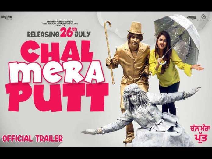 Chal Mera Putt Full Movie Download