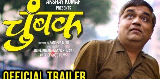 Chumbak Full Movie Download
