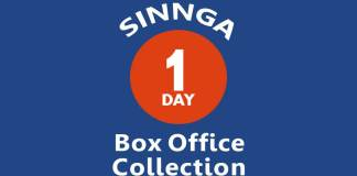 Sinnga 1st Day Box Office Collection