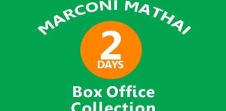 Marconi Mathai 2nd Day Box Office Collection