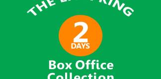 The Lion King 2nd Day Box Office Collection