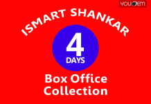 iSmart Shankar 4th Day Box Office Collection