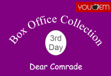 Dear Comrade 3rd Day Box Office Collection