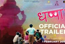 Dhappa Full Movie Download